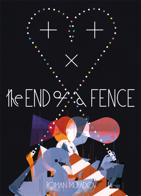 Roman Muradov The End of a Fence 600